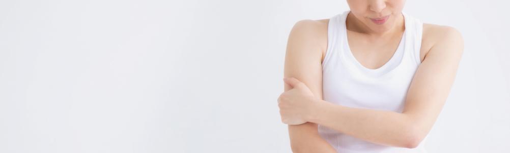 体調・お肌に悩む女性の画像